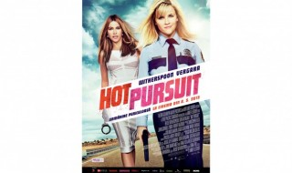pursuit-660x400