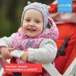 UNICEF a lansat o campanie globală de susținere a vaccinării